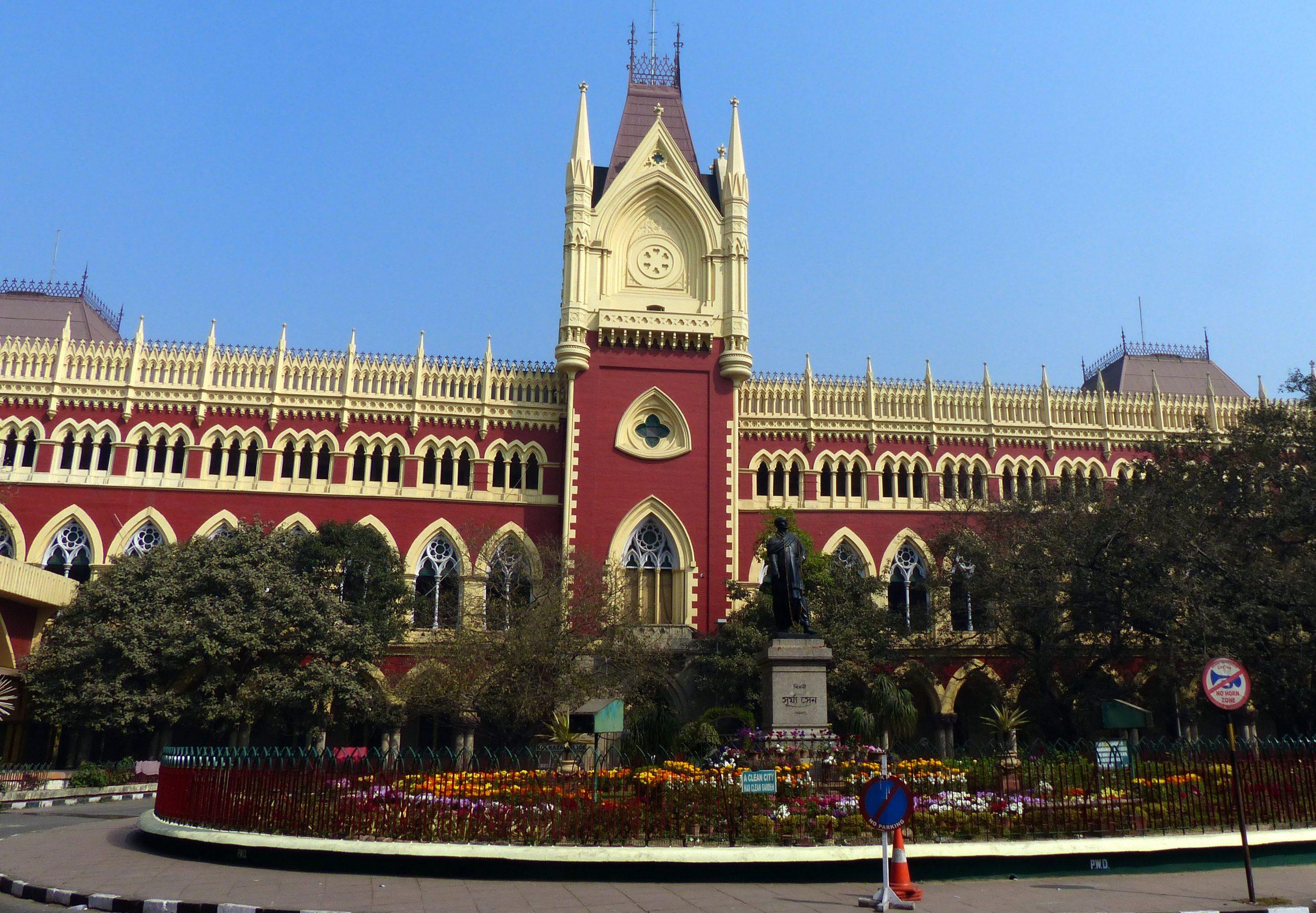 Recruitment in Calcutta High Court